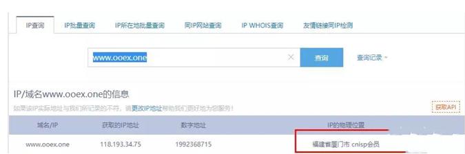 新三板上市公司上海俊芮网络创始人韩卫国币圈收割记